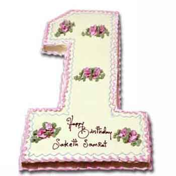 Flowers Delivery in Calcutta2kg single digit cake